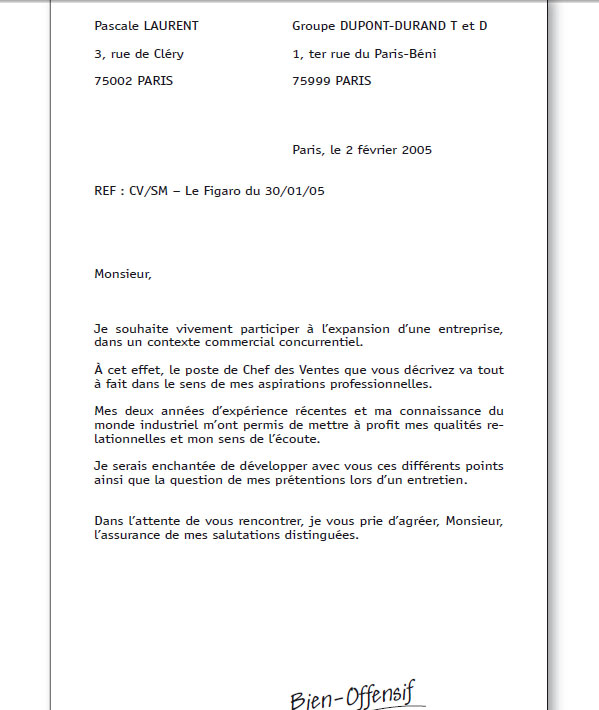 exemple lettre de motivation gestion administration