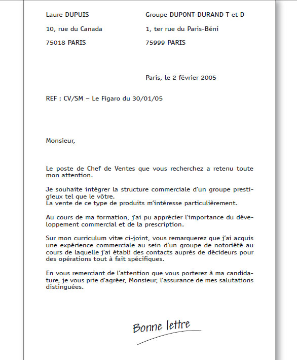 la lettre de motivation  u00ab baccalaureat gestion des administrations